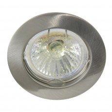 Spot per Alogene Fisso Alluminio Opaco 51mm